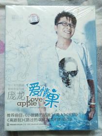 庞龙爱情果 CD