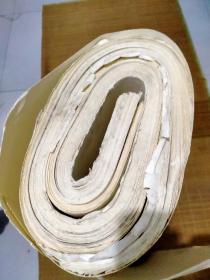超厚油画纸 素描绘画纸(90多张重13公斤)