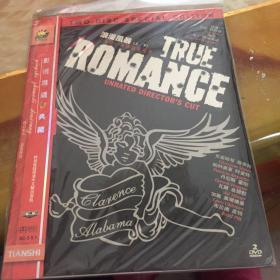 true romance 浪漫风暴(上下)又名真实的罗曼史 DVD