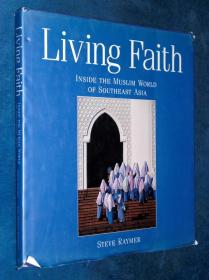 Living Faith 东南亚的穆斯林风情