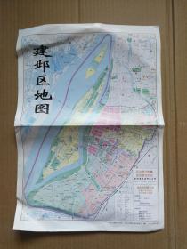 建邺区地图(南京)