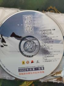 刀郎,2002年的第一场雪 歌喉征服西域的传奇歌手,2004年首张个人专辑卡拉OK版