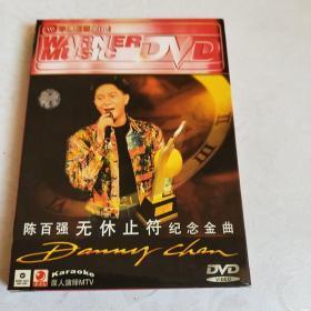 陈百强无休止符纪念金曲DVD