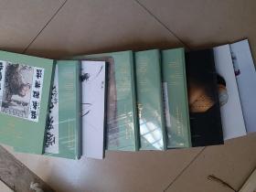 北京十竹斋2020年首拍(9本配套)全新原装