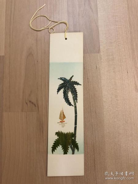 純手工秸稈制作書簽 椰樹(5)
