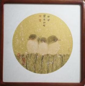 雷澄宇中国画《幸福行》新中式实木画框装裱