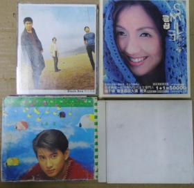 黑盒子 杨千桦 吴奇隆 王菲 首版 旧版 港版 原版 绝版 CD
