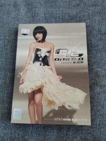 CD  张韶涵 5.0 大标 天凯正版 拆封