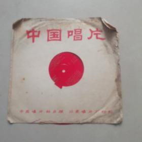 大薄膜唱片 电影歌曲1张