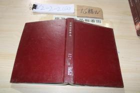 中华医学杂志2004年第84卷1-6