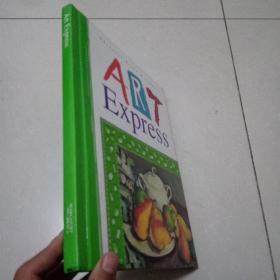Harcourt School Publishers Art Express: Student Edition Grade 5 1998