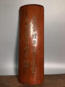 竹雕手工雕刻臂搁,长25.8厘米,宽8.8厘米,重140克,诗文
