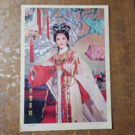 红楼梦画页(元春省亲-何英)