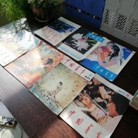 中国青年 1981年 1、2、3、5、6、7、8 7本合售