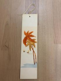 純手工秸稈制作書簽 椰樹