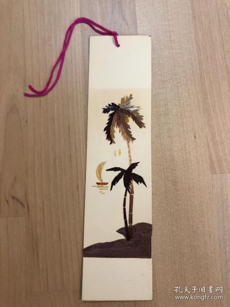 純手工秸稈制作書簽 椰樹(2)