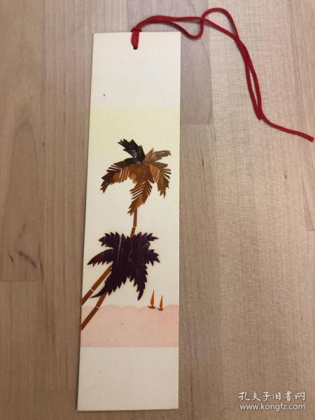 純手工秸稈制作書簽 椰樹(4)