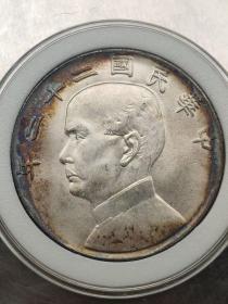 老银元。。,,,。