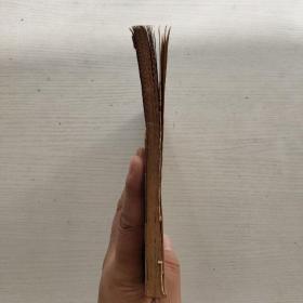 行书笔法与 兰亭序 帖