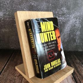 Mindhunter:Inside the Fbi's Elite Serial Crime Unit