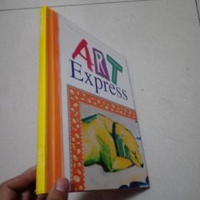 Art Express, Grade 3, Pupil Edition (Art Express Y022) 艺术快车