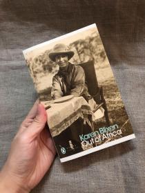 Out of Africa 走出非洲【Penguin Modern Classics, 企鹅现代经典系列,英文版】
