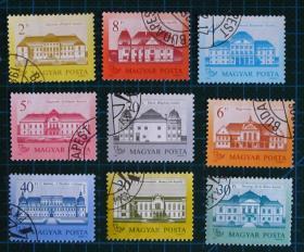 匈牙利邮票----建筑(信销票)