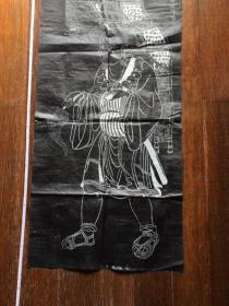 民国时期---旧藏拓片《玄奘法师像》拓片一张(包老,包拓,与常见的版本不同)