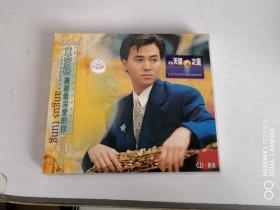 CD童安格/谢谢最深爱的你(黄金纪念版)