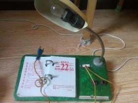 罕見 七八十年代的飛碟牌鐵制帶臺燈 臺歷架