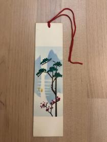 純手工秸稈制作書簽 山水(3)