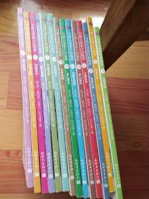 写给儿童的中国地理(1-14