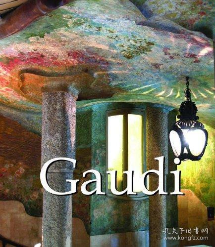 Gaudi1852-1926