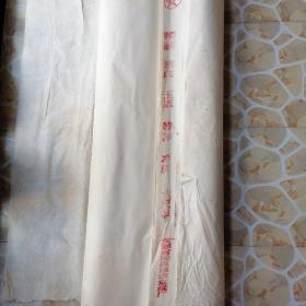 五星牌:精制洁白巜玉版》特种净皮,六尺单,安徽省泾县泉坑宣纸厂(94张 5公斤)