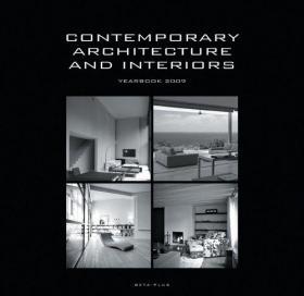 Contemporary Architecture and Interiors Yearbook-当代建筑与室内设计年鉴