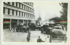 1937年淞沪抗战时期,上海虹口四川北路2121号, 日本海军陆战队司令部建筑大楼前的日本坦克车老照片 27.9X17.9厘米