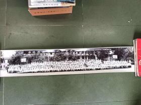 (保真老照片)香港达德学院校友会成立大会(1984年8月26日)(全体相)(长90CM宽16CM)