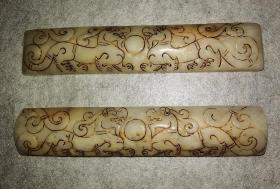 宋元时期和田玉龙纹镇纸
