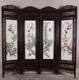紅木雕花框鑲粉彩花鳥《梅蘭竹菊》四折落地屏風! 尺寸高200寬208厘米