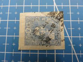 {會山書院92#}HD-29蘇皖邊區第一版毛澤東像郵票銷麒麟鎮(江蘇省南通市海門 )