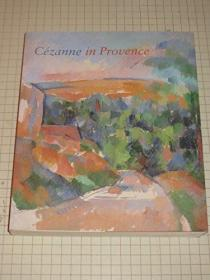 Cezanne in Provence-普罗旺斯的塞尚