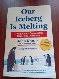 Our Iceberg Is Melting 冰山在融化
