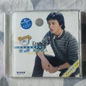 钟镇涛 知心爱人 CD