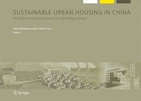 Sustainable Urban Housing in China: Principles and Case Studies for Low-Energy Design-中国城市住宅可持续发展:低能耗设计原则与案例研究