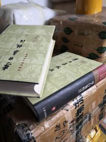 中国古典文学丛书 李白集校注(全二册)..(精装本)3印