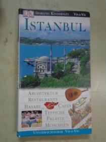 ISTANBUL(土耳其伊斯坦布尔)