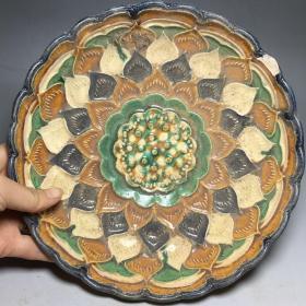 唐三彩盤子  直徑:21cm高:5cm   605.8g           ——10月21日