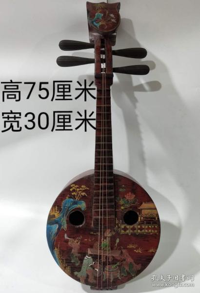 舊藏漆器阮 ,保存完好                     ——10月21日