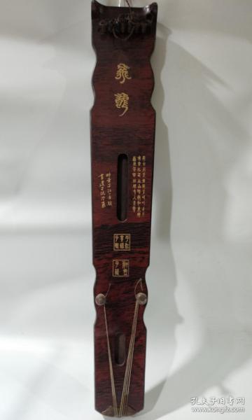 舊藏漆器古琴                        ——10月21日