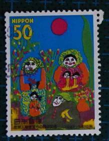 日本邮票----混合票一组(信销票)